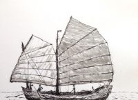 Drawing of a junk sailing vessel